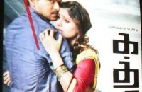 kaththi-new-poster